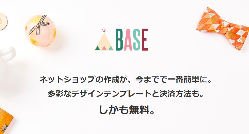 baseimage