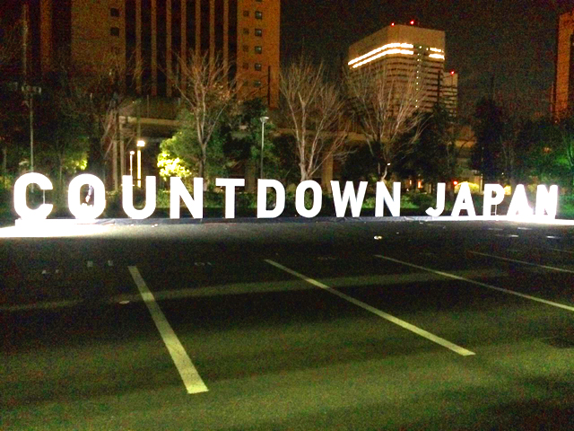 COUNT DOWN JAPAN FESTIVAL