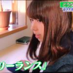 【NHKニュースウォッチ9に映ったよ】初テレビ出演を記録しておく
