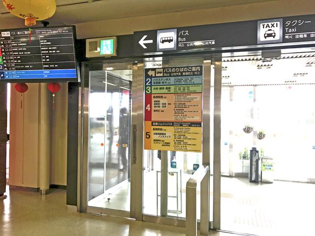 長崎空港バス乗り場