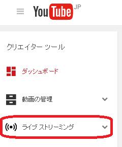 Youtubeハングアウト3