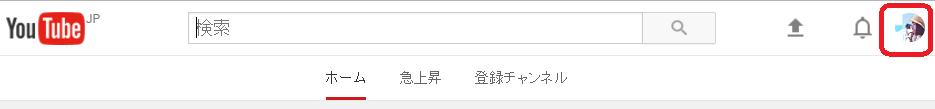 Youtubeハングアウト1