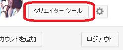 Youtubeハングアウト2
