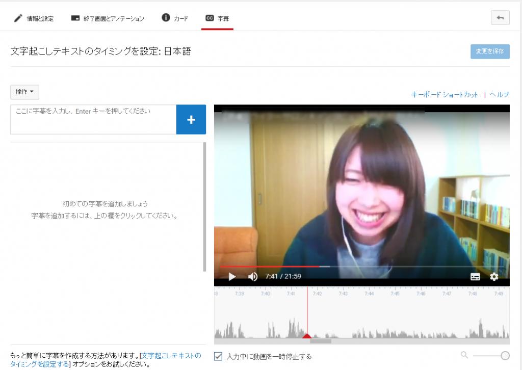 Youtubeハングアウト11