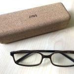 JINSのPCメガネ、透明と色付きどっちが良い?5年間愛用する私が比較するよ!