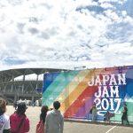 【アクセス・持ち物・服装】JAPAN JAM2018の楽しみ方をフェス歴12年の私が解説するよ